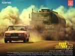 overtake malayalam movie photos 999 003