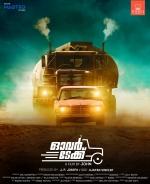 overtake malayalam movie photos 999 004
