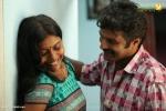 paipin chuvattile pranayam malayalam movie pictures 222