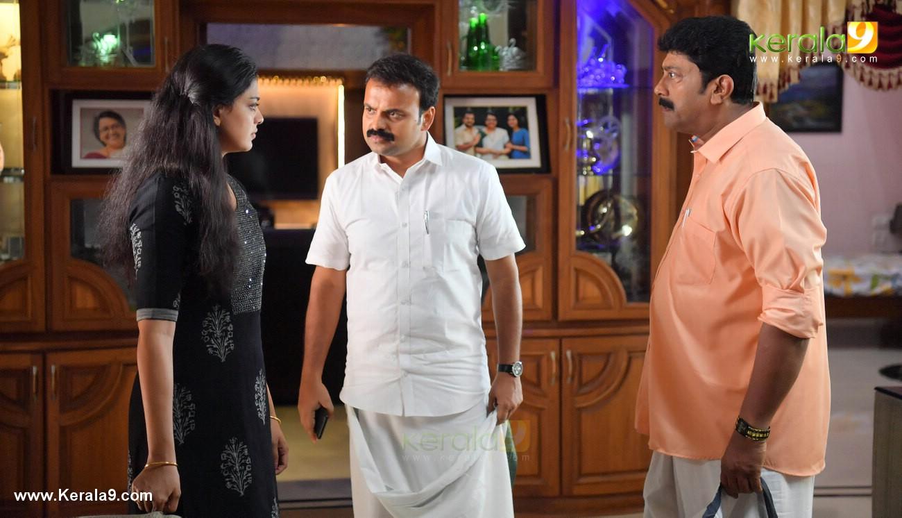 panchavarna thatha movie photos 00