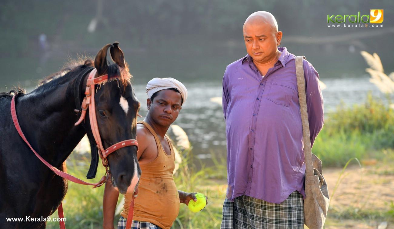 panchavarna thatha movie photos