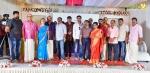 panchavarnathatha movie still