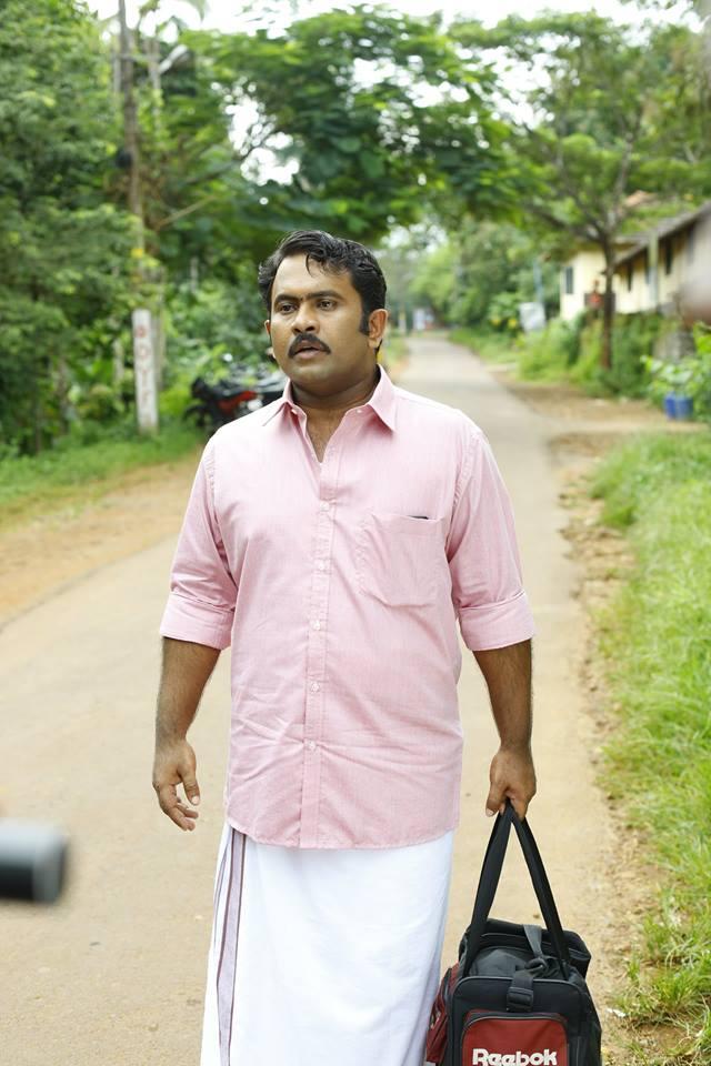 panthu malayalam movie stills