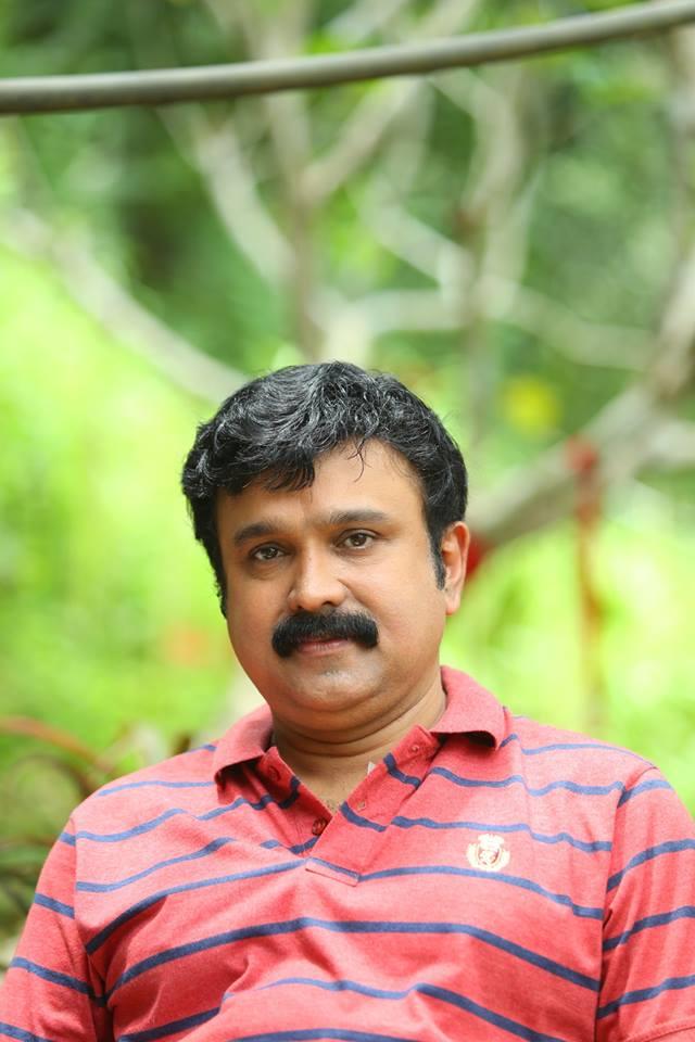 panthu malayalam movie stills 6