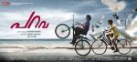 parava malayalam movie photos 111 002