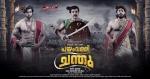payyamvelly chandu malayalam movie photos 123 002