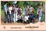 08 perariyathavar malayalam movie stills 007
