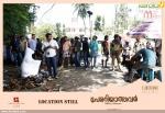 09 perariyathavar malayalam movie stills 00