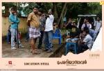 11 perariyathavar malayalam movie stills 010
