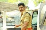 perinoral malayalam movie sudheer karamana pics 324