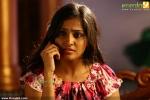4524pigman malayalam movie pics
