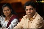 5087pigman malayalam movie pics 03 0