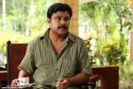 pinneyum malayalam movie dileep stills 120