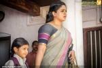 pinneyum malayalam movie kavya madhavan photos 200