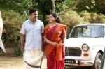 pinneyum malayalam movie pics 100 001