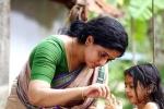 pinneyum malayalam movie pics 222 001