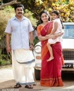 pinneyum malayalam movie pics 350 001