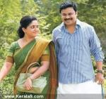 pinneyum malayalam movie pics 350 002