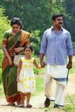 pinneyum malayalam movie stills 111 00