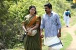 pinneyum malayalam movie stills 123 003