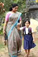 pinneyum malayalam movie stills 123 004