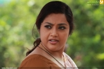 pranayopanishath malayalam movie meena pics 124 001