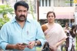 pranayopanishath malayalam movie meena pics 12