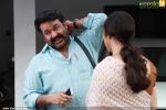 pranayopanishath malayalam movie mohanlal photos 101 001