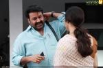 pranayopanishath malayalam movie mohanlal photos 101
