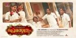 premasoothram malayalam movie stills  10