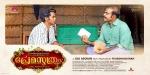 premasoothram malayalam movie stills  7