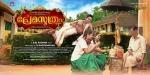 premasoothram malayalam movie stills  8