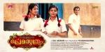 premasoothram malayalam movie stills
