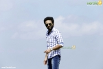 prethamundu sookshikkuka movie shine tom chacko photos 109 00