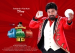 dileep in professor dinkan movie photos