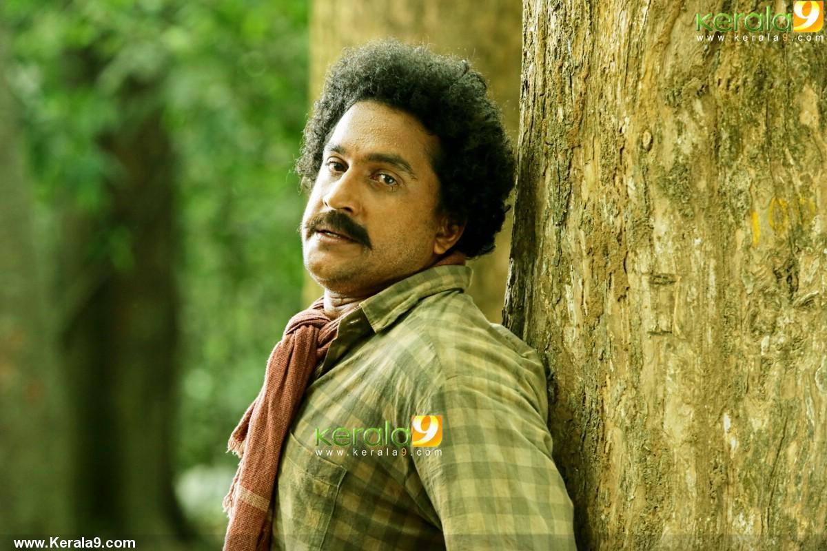 malayalam movies free download app