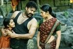 mohanlal in pulimurugan malayalam movie photos 120 006