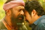 pulimurugan malayalam movie lal photos 110 004