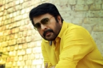 pullikkaran stara malayalam movie mammootty photos 110 001
