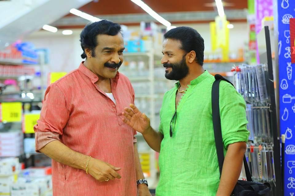 punyalan private limited movie latest stills  002