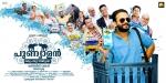 punyalan private limited malayalam movie photos 121 003