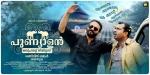 punyalan private limited malayalam movie photos 121 004