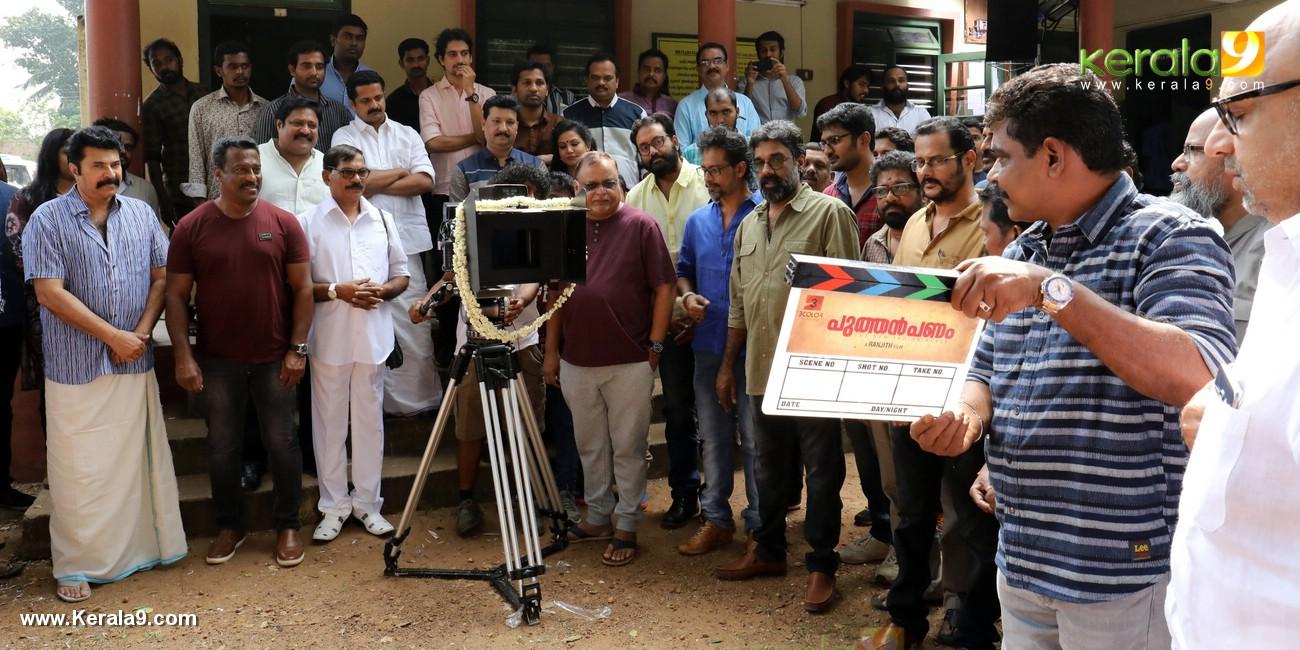 puthen pana malayalam movie stills 001
