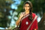 puthiya niyamam malayalam movie nayantara pics 450 001