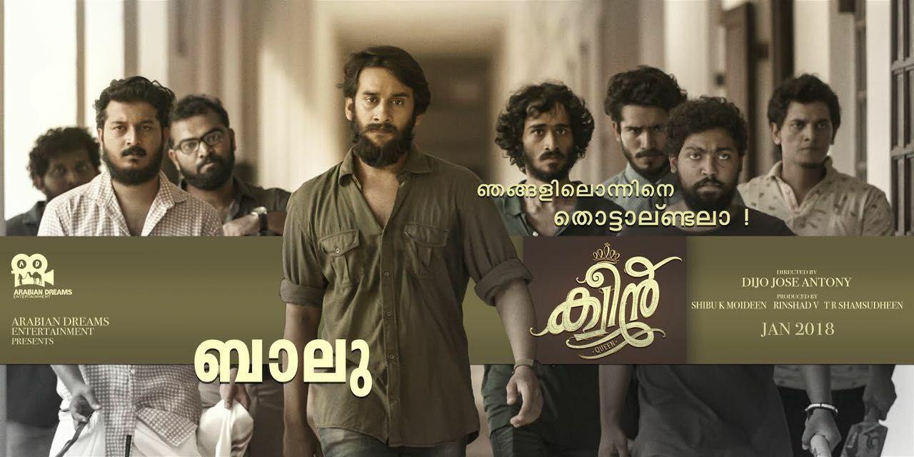 queen malayalam movie stills 001