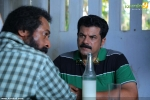 queue malayalam movie pictures 001