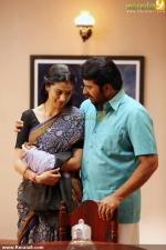 rajadhi raja malayalam movie stills