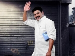 rama leela malayalam movie dileep photos 109