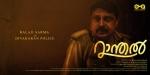 ranthal malayalam movie stills  001