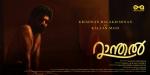 ranthal malayalam movie stills  002
